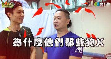 《木曜4》神預言「選手搭經濟艙」 邰智源怒斥:狗官去坐貨艙!