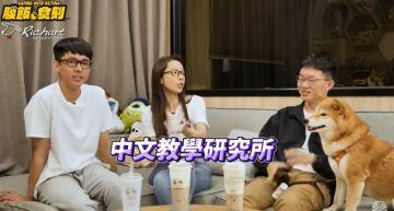 「阿滴英文」當初竟想教中文!滴妹為開YouTube頻道「一大膽舉動」嚇爆視網膜