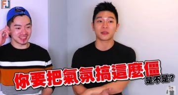 過年被親戚逼問?Youtuber猛招霸氣回嗆:有必要把氣氛搞僵?