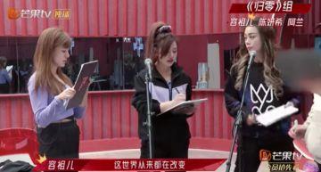 《浪姐2》陳妍希大走音 「香港天后」隊長挨轟:門檻這麼低?