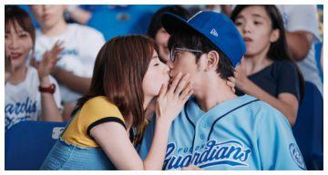 林予晞棒球場熱吻宥勝 觀眾當真隔天就上體育新聞版