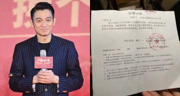 大陸網紅控訴劉德華直播爽約 報警秀三聯單卻遭踢爆炒熱度