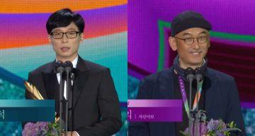 南韓演藝圈階級差?劉在錫、導演獲獎反應大不同 網譏:愛上節目宣傳又瞧不起藝人