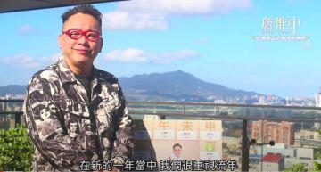【2021年運】詹惟中生月運勢|流年紫微斗數健康運勢完整版解析