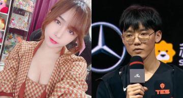 LPL選手「秘戀超兇網紅」後遭戰隊冷凍 網:台灣女刺客