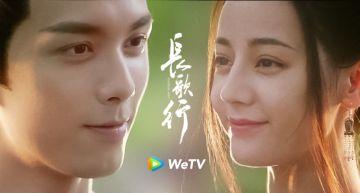 《長歌行》吳磊「草原直男」耍傲嬌 霸氣告白迪麗熱巴:你的命是我的