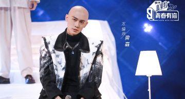 《青你3》選手爆「抄襲PGONE新歌」!網傻眼:抄了還那麼難聽