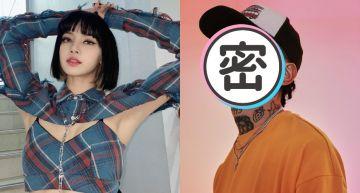 《青春有你3》導師陣容流出!網曝Lisa將回歸 大咖rapper也加盟!