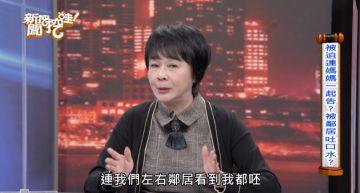 曾遭鄰居「吐口水」、路人言語羞辱! 王思佳媽媽淚崩:想拿刀傷人!