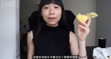 懶人包|Nana Q為什麼被罵這麼慘? 盤點網友抓包「6大打臉行徑」:都是謊言!