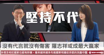 羅志祥「超前部署」成新疆棉最大贏家? 「視網膜」笑瘋:沒有代言沒有傷害!