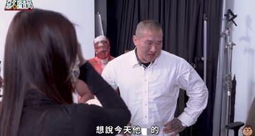 「不想活系列」企劃! 館長遭全體員工瘋狂「惡整」! 網:瑟瑟發抖