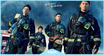 【編追戲劇】2021必追「消防職人」劇!真事改編《火神的眼淚》:在煉獄與死神拔河!