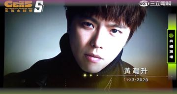 金鐘55/坤達IG曬小鬼緬懷影片「最後身影」:你很帥! 楊丞琳淚崩:真的很難忍