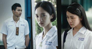 懶人包|一起認識《返校》影集版的演員群!新星韓寧、李玲葦挑大樑演女主角