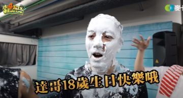 坤達、KID「白色不明物」射爆木曜女神!泱泱「被噴滿臉」哭喊:哥哥不要!