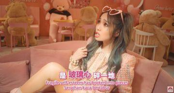 陳芳語唱《玻璃心》微博帳號被消失!小粉紅狂轟:是有什麼大病?