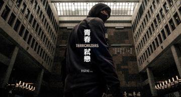 《青春弒戀》11月19正式上映 林柏宏私闖民宅成恐怖男友!