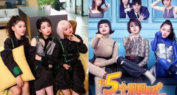 強勢回歸「來勢洶洶」!中國女團《3unshine》新曲MV「荒誕出擊」 反骨「未來感」魔性舞蹈太洗腦!