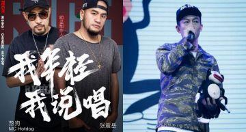 嘻哈歌手「陳冠希」嬉嗆導師群 惹火《中國新說唱》導演:「從未想過邀請他,以後也不會想到他!」