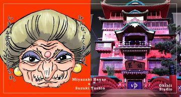 一起去湯屋尋找白龍和千尋吧!日本東京4月舉行「鈴木敏夫X吉卜力展」想回味經典的吉卜力動畫就趁這次啦!