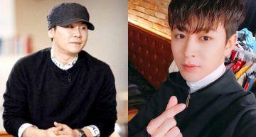 女方公司認了:iKON允亨「交往爆紅女團成員」!YG光速打臉「沒有約會」!