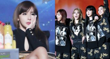 2NE1合體破局!朴春8年後「回歸舞台」 YG強硬表態:Dara不會去!