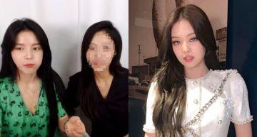頌樂直播「姐姐正臉」曝光了!網認出「有像Jennie」 外表太仙跪求出道!