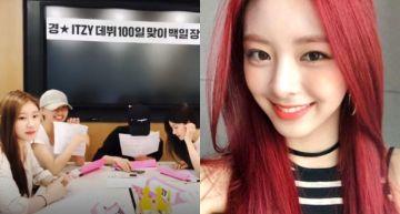 ITZY直播沒遮好!Yuna「整頭變金髮」 成員回歸「新髮色」露餡了!