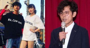 不倫戀神隱2個月!「阿翔」確定明天合體浩子「復出演藝圈」