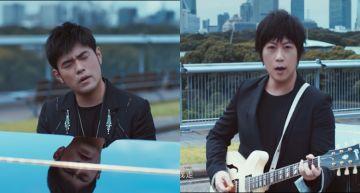 周杰倫新歌上線!MV鏡頭一偏「竟然是五月天阿信」 歌迷看哭:冷靜不下來…