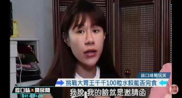 Youtuber參加活動被擋嗆「我的臉就是邀請函」嚇哭工讀生!網批「欺負人」掀兩派論戰