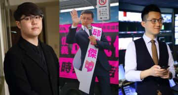 被網紅滲透的政黨!「呱吉」宣布組成「歡樂無法黨」黨綱引爆量討論:香菜錯了嗎?