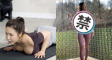 韓國瑜珈老師「生完F杯0縮水」!「挺雪乳」做運動:眼睛離不開UU~