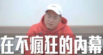 解約+1!「含羞草日記」宣布離開「狂人娛樂」…曝出走原因「慘貼錢」養不活員工
