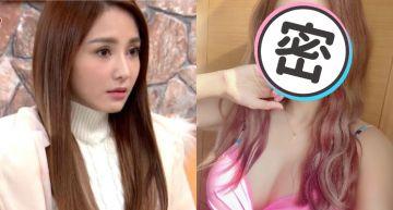 八點檔女神下戲變「粉紅芭比」!PO文炫漸層奶茶髮色+比基尼 網驚:進場維修了?