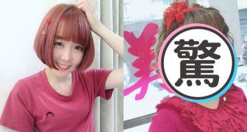 「那個女生Kiki」模樣驚變!700元超捲短髮「女孩→媽媽桑」嚇壞網