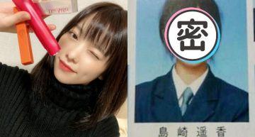 前AKB人氣女偶像「學生照曝光」!雙眼皮大圓眼變鳳眼 網:整了?