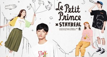 STAYREAL「首次聯名小王子」 最萌耳環、飾品強勢來襲!
