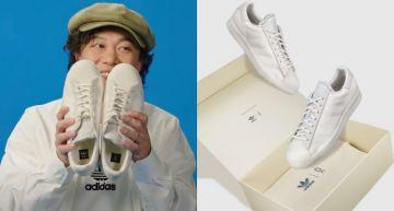 adidas Originals X 陳奕迅驚喜上市!極簡「奕式LOGO」超吸睛
