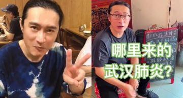 一天新增25例!黃安興奮呼喊「北京疫情控制住了」 網嘆:別鬆懈!小心有人投毒