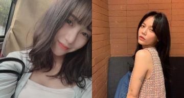 確定退出AOA!智珉道歉:沒領導好團隊 FNC發聲明「活動無限期中斷」
