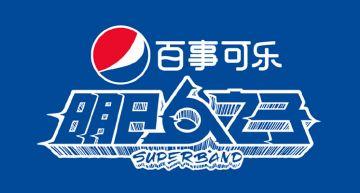 《明日之子4》再爆新陣容!網曝「超人氣歌手」將加盟:成飛行嘉賓