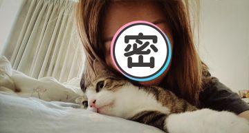 隱乳女神「阿樂」躺床狂吸!突曬素顏0修圖照 網:會有反效果