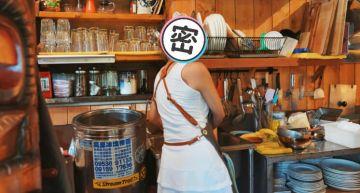 隋棠墾丁巧遇「最美工讀生」!側拍工作照嚇到她一臉驚恐 網嗨:是台綜女神!