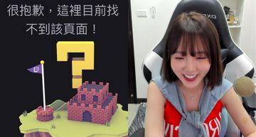 喝茫爆料!實況主曝「娜美BAN台原因」 網驚:是許瑜檢舉?