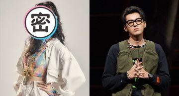 《新說唱2020》驚現「女版楊和蘇」!吳亦凡「狂被選手質疑」:你確定?