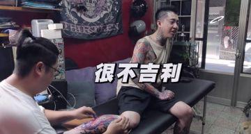 曾將老婆KT刺青改成「地獄新娘」  謝和弦今再度改圖:把不吉利的髒東西蓋掉!