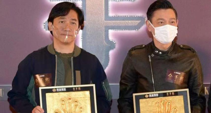 《無間道》逆轉版?影帝梁朝偉、劉德華隔18年後再度合作!