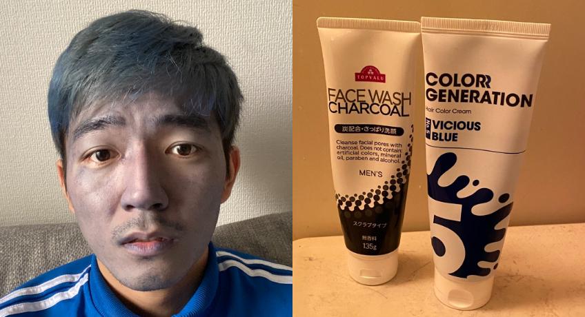 洗臉出大包!日本鮮肉Youtuber慘變「阿凡達」 滿臉藍色洗不掉